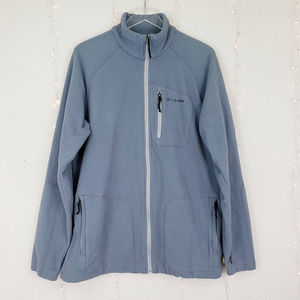 Columbia Interchange Men's Fast Trek II Zip Jacket